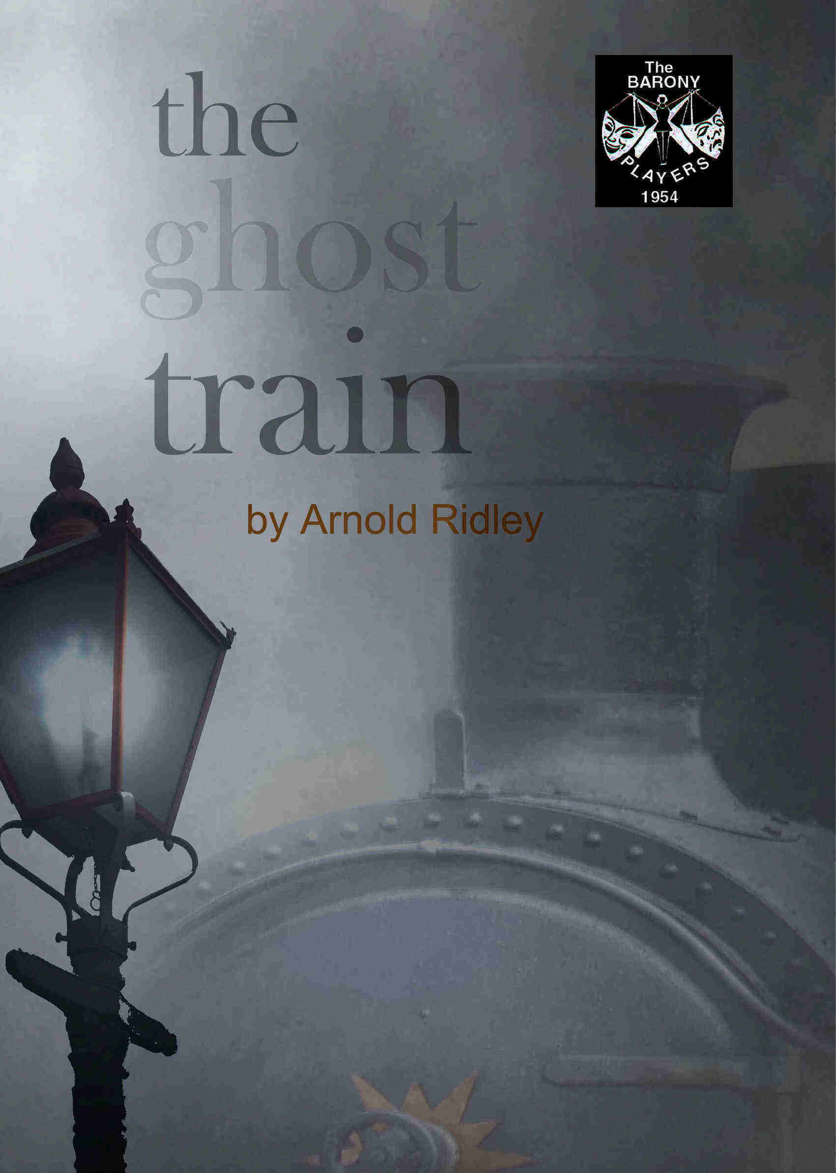 ghost-train-poster-sample